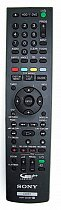 Sony RMT-D248P replacement remote control different look
