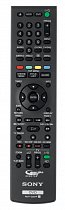 Sony RMT-D250P replacement remote control different look