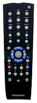 Grundig CINARO26 LXW68-6612REF replacement remote control different look