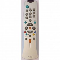 Vestel, Murat, RC3753 replacement remote control copy