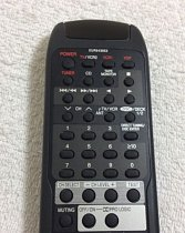Technics EUR643852, RAK-SA612WH  replacement remote control different look for receiver