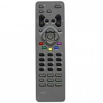 Thomson RC311SB1G replacement remote control  - copy
