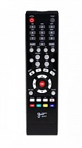 Gosat GS2040CR GS2050CRCI replacement remote control different look